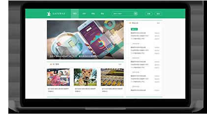 北京营销型网站建设