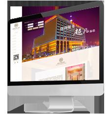 北京企业网站建设