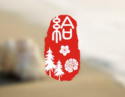 中关村华夏新供给经济学研究院