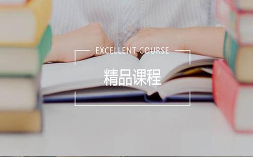 精品课程网站建设方案